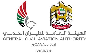 GCAA Logo WS 2