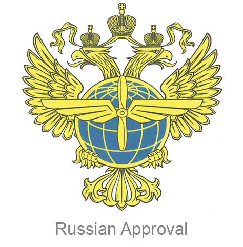 Russian Emblem with Text